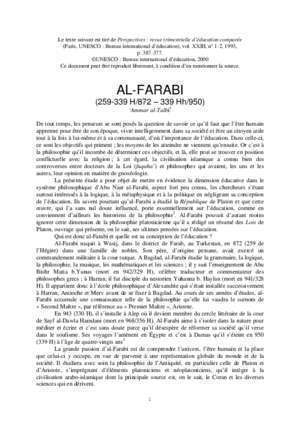Adab et falsafa : Al-farabi International Bureau of Education Unesco