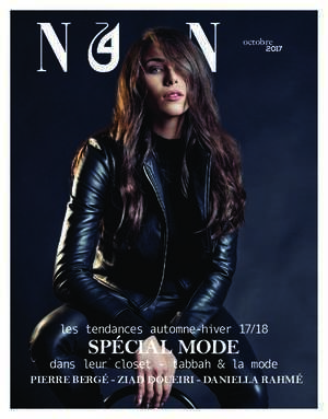 Newlook pin up 65 : Spécial mode Noun
