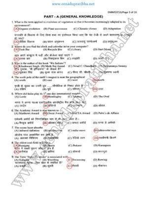 After effect cs3 : Answers are circled in Red Colour