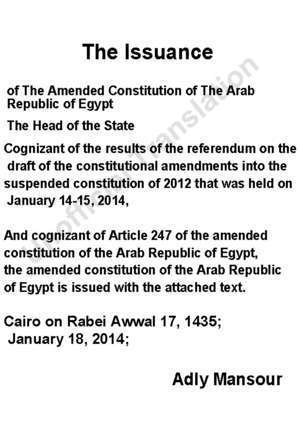 Constitution of The Arab Republic of Egypt 2014 - sis