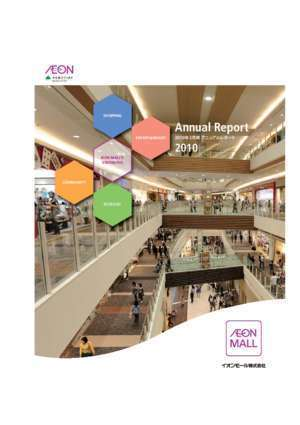 40664 : SHOPPING Annual Report AEON MALL